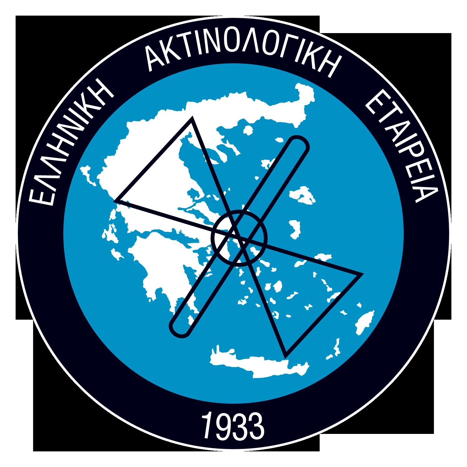 Ελληνική Ακτινολογική Εταιρεία